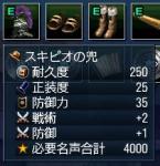 20051009011930.jpg