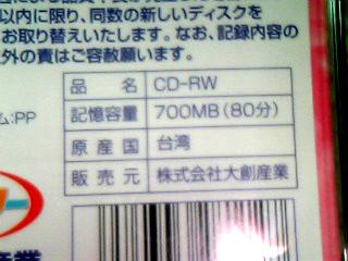 05-11-07_16-541.jpg