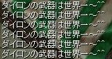 20051105142438.jpg