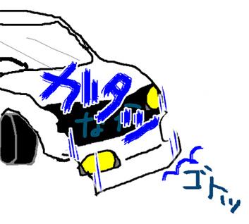20051111131453.jpg
