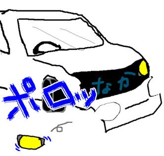 20051111131618.jpg