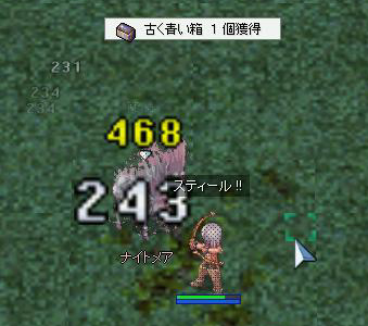 20051118125546.jpg