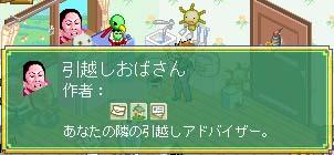 20060124162908.jpg