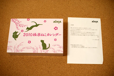091209a.jpg