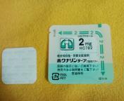 20061214010826