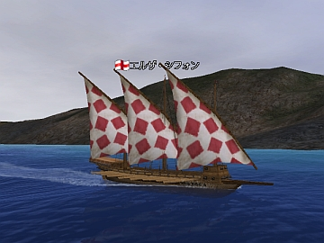 帆塗料その3