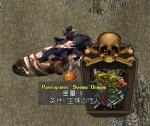 2008y08m26d_055506187.jpg