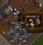 2008y11m12d_010506500.jpg
