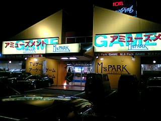M'sパーク小牧店外観