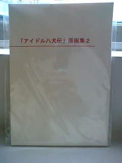 20051106122717
