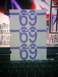 20051107190006