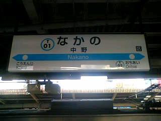 20051224123008