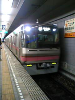 20060103120611