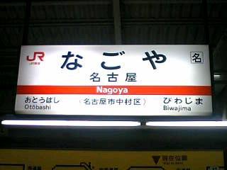 20060103172721