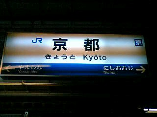 20060103201515