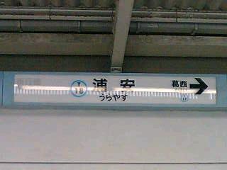 20060211130906