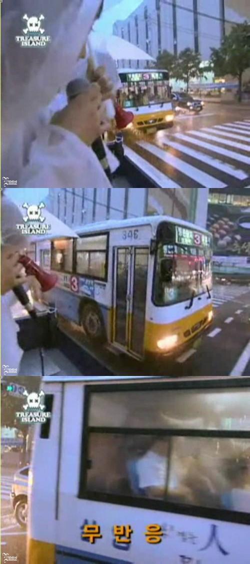 バスにアピール