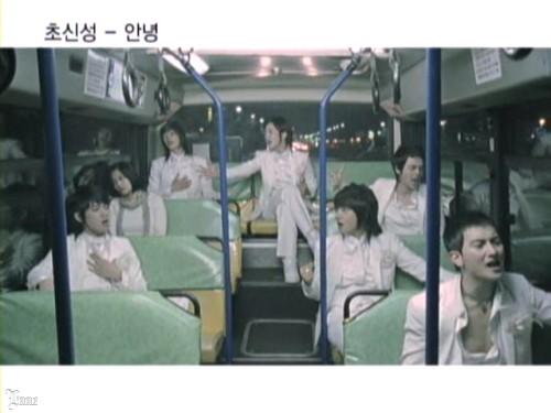 バスの中にも超新星