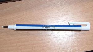 monozero