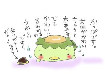 0824_01.jpg