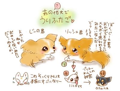 0910_04.jpg