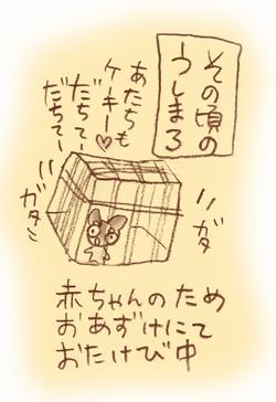 20070516012740.jpg
