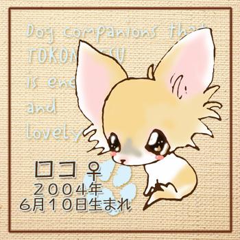 h200203_08.jpg