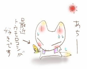 h20_07_15_01.jpg
