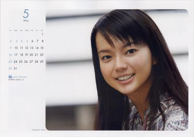 CM NOW カレンダー