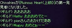 EQ2_000902b.jpg