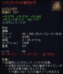 EQ2_001202a.jpg