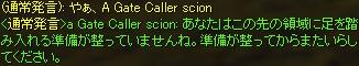 EQ2_001212b.jpg