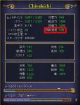 EQ2_001214b.jpg