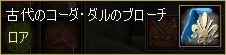 EQ2_001216b.jpg