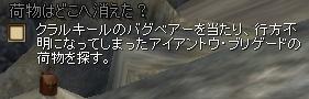 EQ2_001227a.jpg