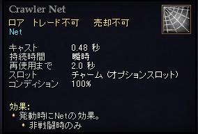 EQ2_001230c.jpg