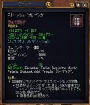 EQ2_00702g.jpg