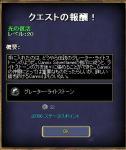 EQ2_00707b.jpg