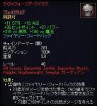 EQ2_00714.jpg
