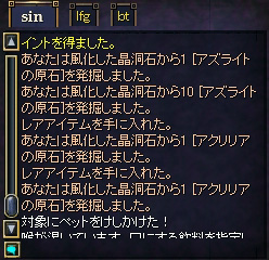 EQ2_00922b.jpg