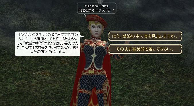 EQ2_200412033.jpg