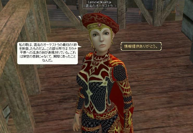 EQ2_200412041.jpg