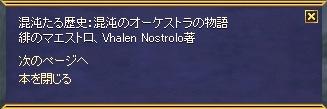 EQ2_200412047.jpg