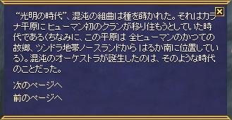 EQ2_200412049.jpg