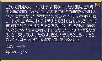 EQ2_200412050.jpg
