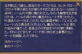 EQ2_200412051.jpg