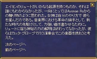 EQ2_200412052.jpg