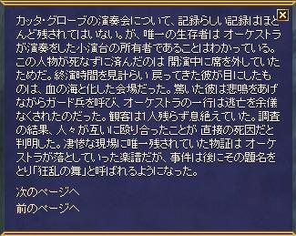 EQ2_200412053.jpg