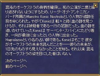 EQ2_200412054.jpg
