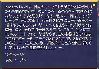 EQ2_200412055.jpg